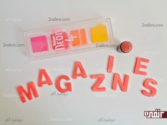 رنگ آمیزی حروف انگلیسی برای تزیین قفسه کتاب