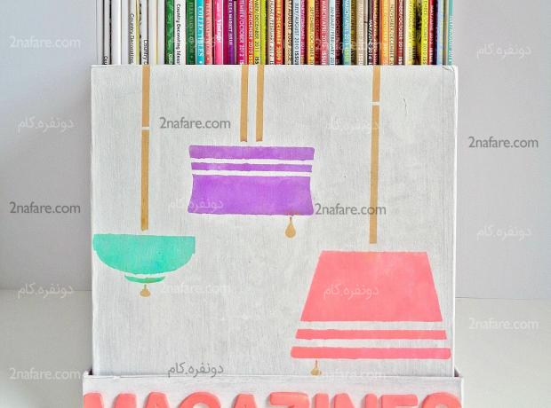 ساخت قفسه کتاب یا باکس مجلات از جعبه کارتنی