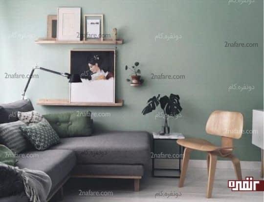 سبز ملایم در دیوار و اثاثیه سبز و خاکستری