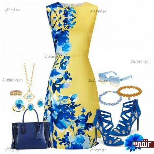 ست لباس آبی و زرد