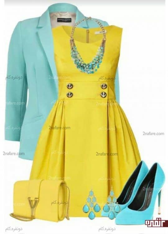ست پیراهن زرد و کت آبی روشن