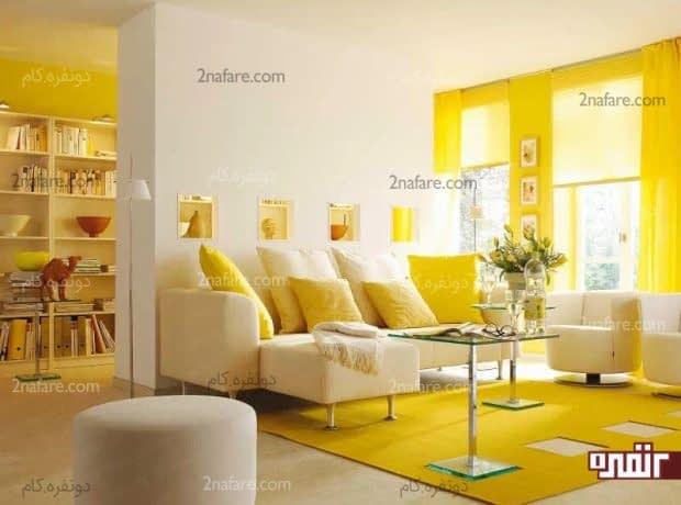 سفید و زرد برای نشیمنی زیبا و آرام