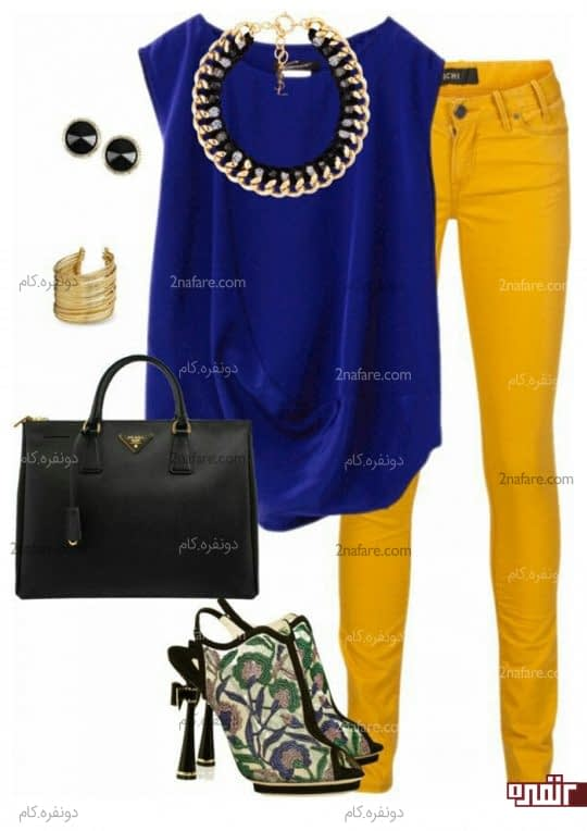 شومیز آبی و شلوار زرد