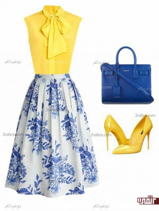 شومیز زرد و دامن طرحدار آبی
