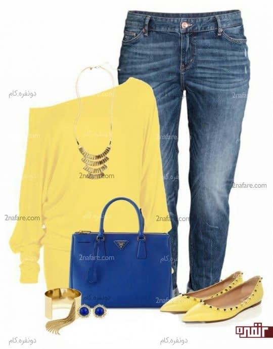 شومیز زرد و شلوار جین آبی