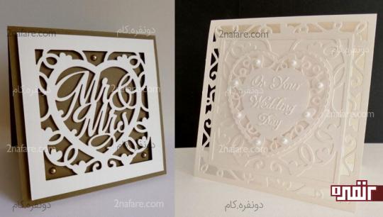 طرح های برجسته سفید کارت عروسی