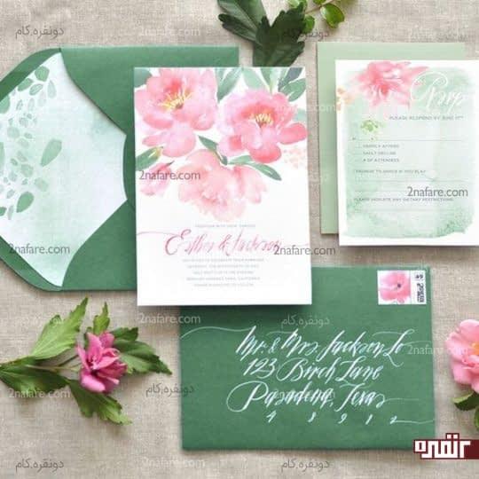 طرح گلدار آبرنگی کارت عروسی