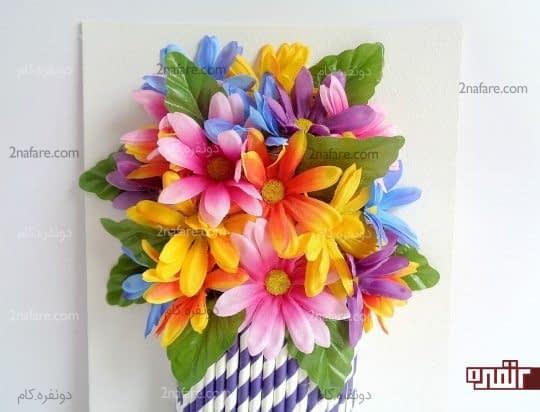 قرار دادن گلها در گلدون