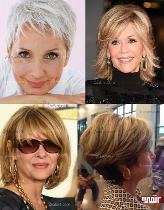 مدل موی مناسب صورت شما