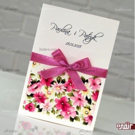 مدل گلدار و خوش رنگ کارت عروسی