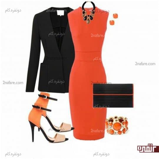 ست لباس مشکی و نارنجی