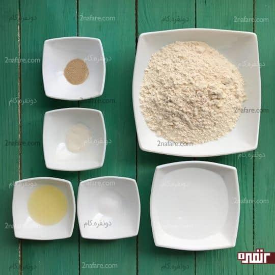 مواد لازم برای تهیه تان پیتا