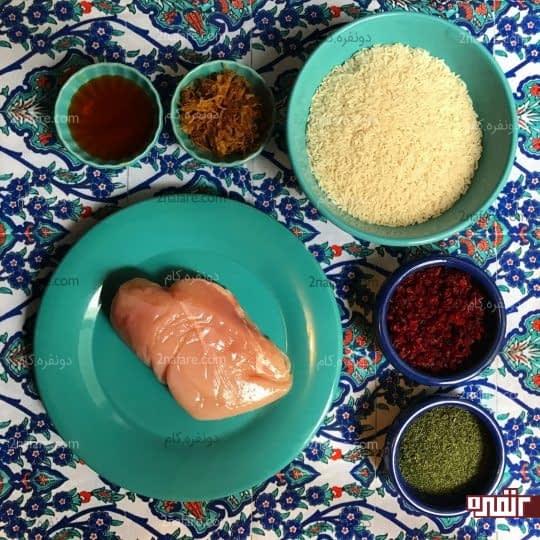 مواد لازم برای تهیه شوید پلو با مرغ
