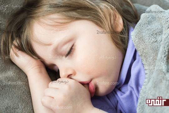 مکیدن انگشت در کودکان باعث آرامش و لذت آنها میشود