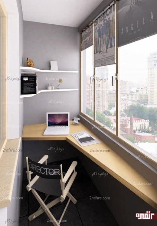 میز کار متناسب با فعالیتتان را در فضای بالکن طراحی کنید