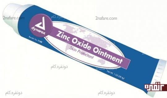 پماد زینک