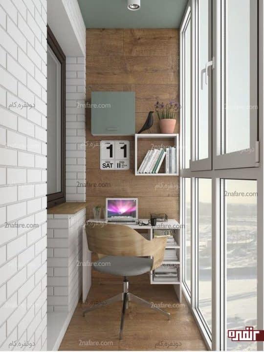 پنجره های قدی و بلند بالکن و تامین نور کافی برای کار