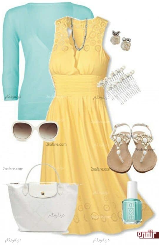 پیراهن زرد و ژاکت آبی روشن