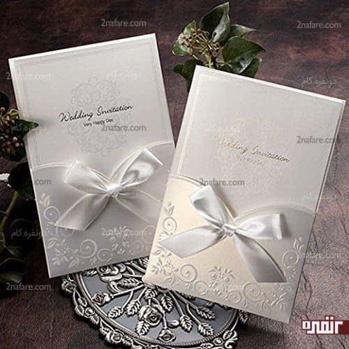 کارت دعوت سفید عروسی