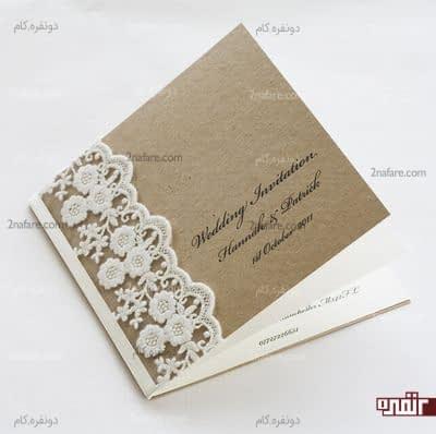 کارت دعوت عروسی ساده و زیبا