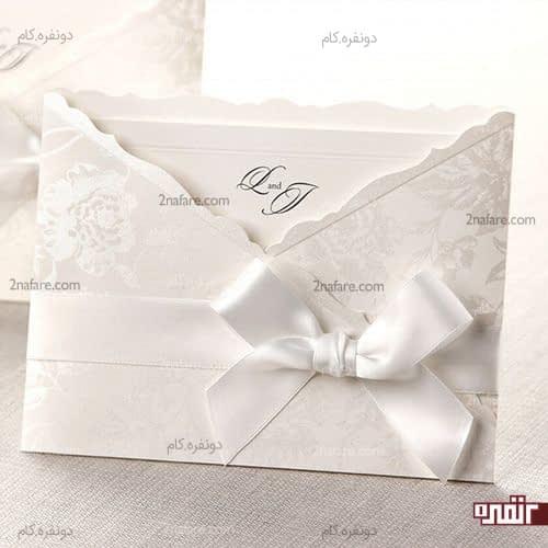 کارت زیبای عروسی