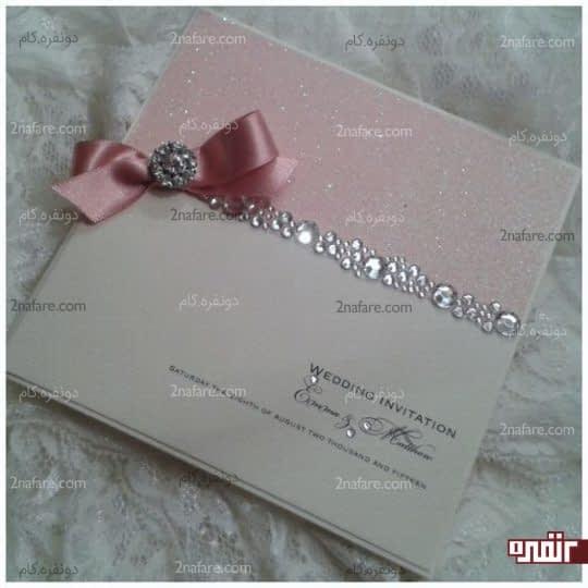 کارت عروسی با تزیینات نقره ای براق و صورتی