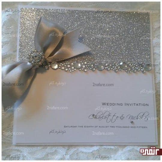 کارت عروسی با تزیینات نقره ای
