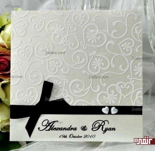 کارت عروسی با تزیین روبان مشکی