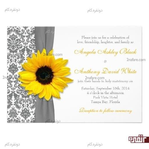 کارت عروسی خاکستری و زرد