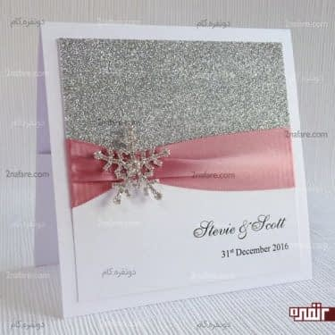 کارت عروسی نقره ای