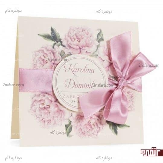 کارت عروسی گلدار صورتی