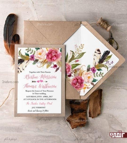 کارت عروسی گلدار و رنگی جذاب