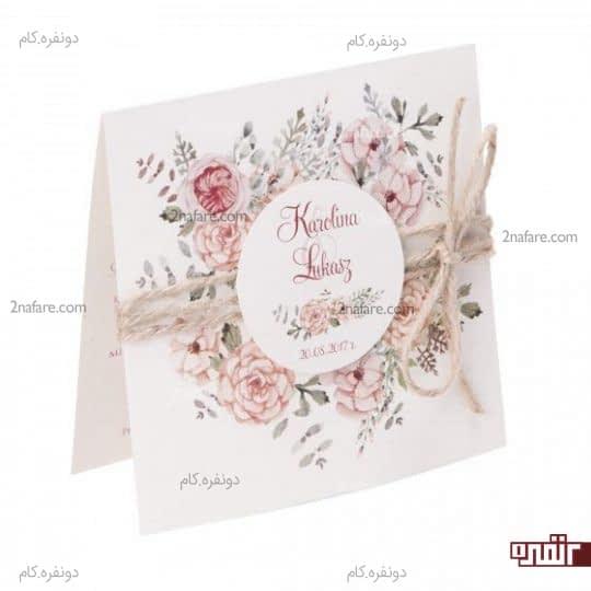 کارت گلدار عروسی با تزیین نخ کنفی