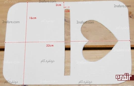 کشیدن الگوی کیف و خالی کردن جای زیپ و طرح قلب