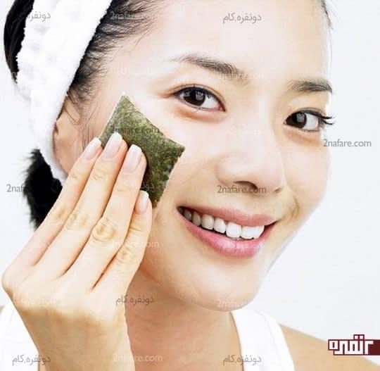 درمان چربی پوست