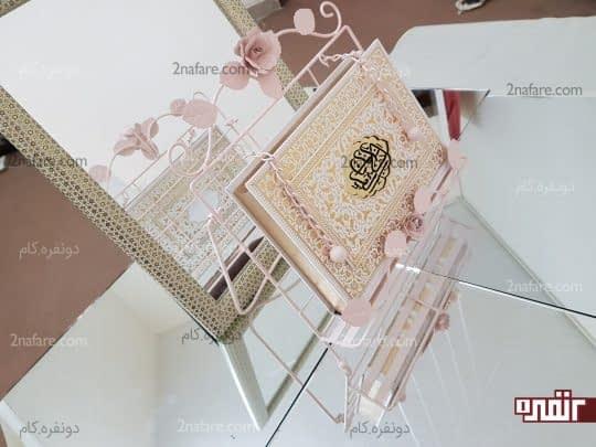 آینه و قرآن
