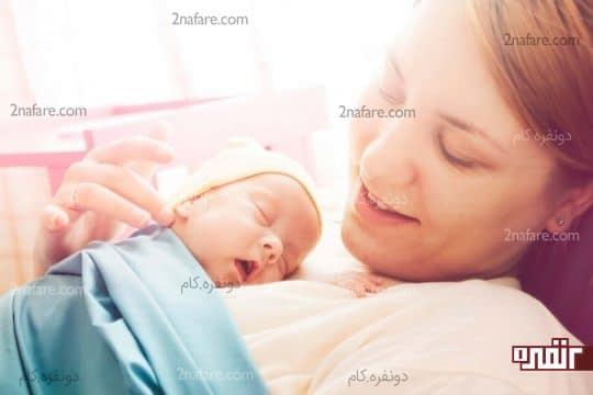 استراحت و مراقبت از فرزند بعد از زایمان
