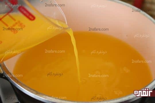 اضافه کردن آب پرتقال به آب در حال جوشیدون
