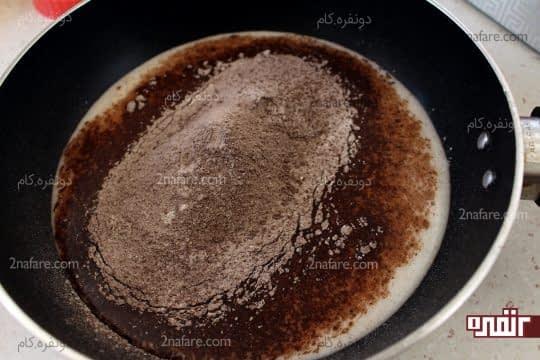 اضافه کردن مخلوط آرد و نشاسته ذرت و پودر کاکائو