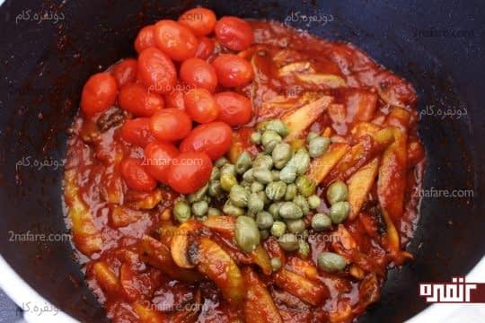 اضافه کردن کاپاریس و چوجه های گیلاسی