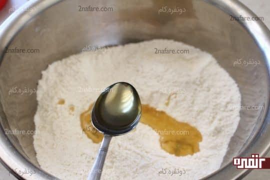 افزودن کره ذوب شده یا روغن مایع