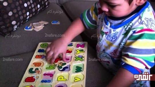 بازی بهترین دوست برای یادآوری و تشخیص حروف