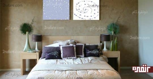 بهترین مکان قرارگیری تخت در اتاق خواب