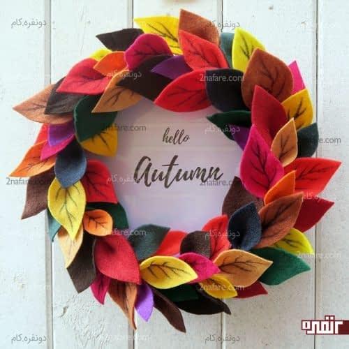 تابلوی برگ های پاییزی با متن سلام به پاییز