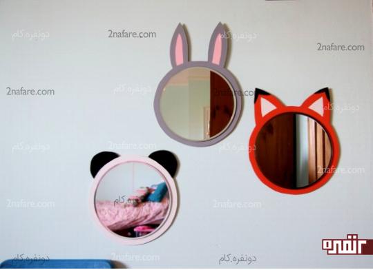 تزیین دیوار اتاق بچه ها با آینه ی حیوانات