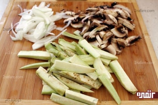 خلالی کردن سبزیجات