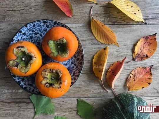 خواص خرمالو میوه شگفت انگیز