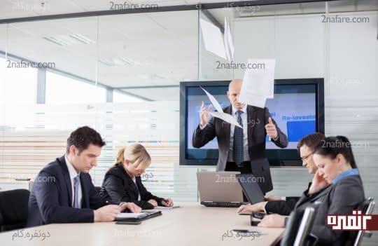 در شرکت های بزرگ مدیران همیشه روی شما نظارت می کنند