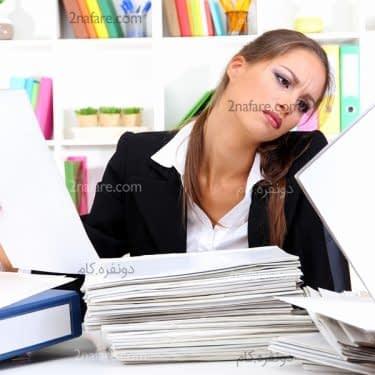 آیا برای کارهای اداری مناسب هستید؟
