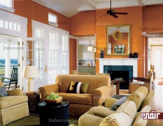 دیوارهای نارنجی و پنجره های سفید